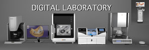 3D sirona digital lab