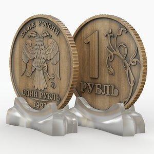 3D ruble