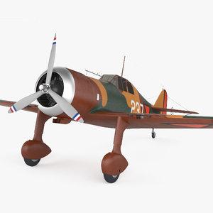 3D d xxi fokker model