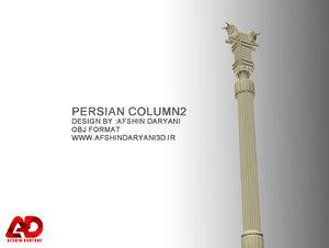 persian column 3D model