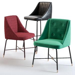 soho chair model