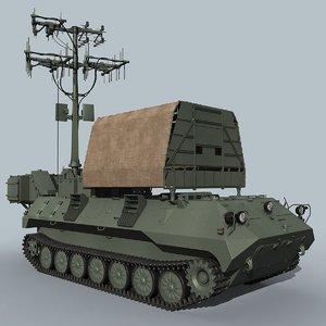 spr-2m rtut-bm 3D