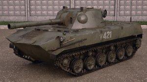 3D model russian artillery 2s9