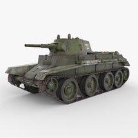 Tank BT 7 Soviet Arnold