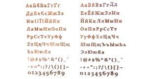 russian ukrainian letters model