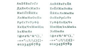 3D russian ukrainian letters
