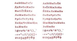 russian ukrainian letters 3D