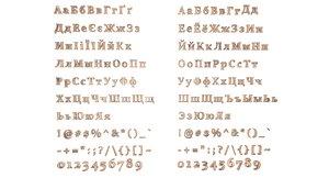 3D russian ukrainian letters model