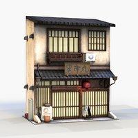 Japanese Style House 0015