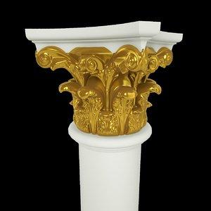 3D column architecture