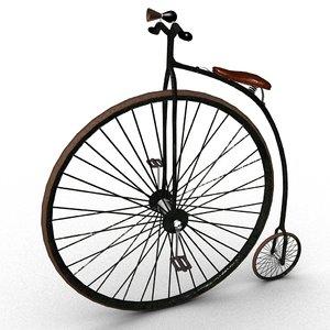 3D bike wheel