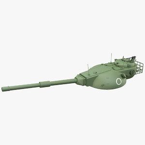 3D tank turret 3