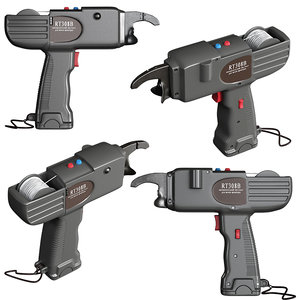 armature gun 3D model