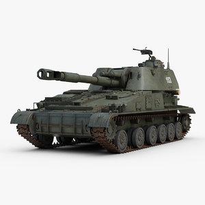 3d model of soviet 2s3 akatsiya artillery