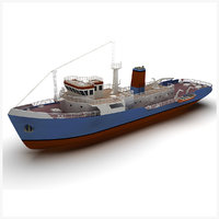 Support ship
