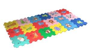 3D puzzle animal carpet model
