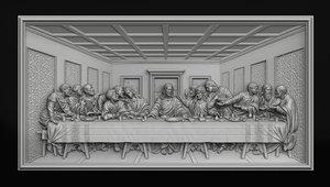 supper bas 3D model