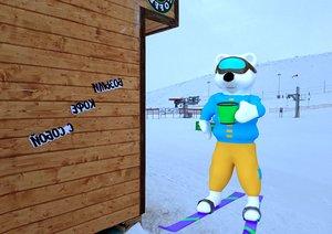 3D bear tea ski model