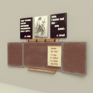 3D old school board poster model