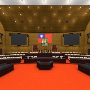 legislature 3D model