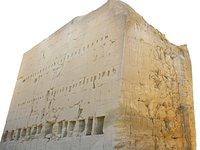 Wall Hieroglyphs Temple 16K