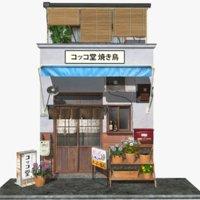 Kokkodo Restaurant