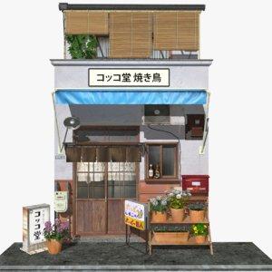 3D old restaurant