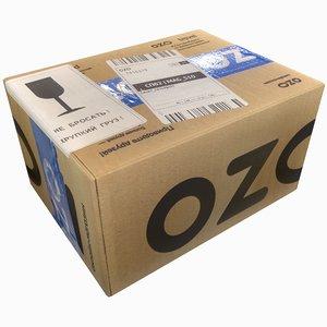 3D online store package parcel model
