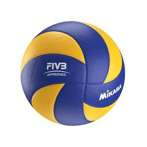 mikasa mva200 volleyball model