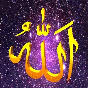 allah arabic model