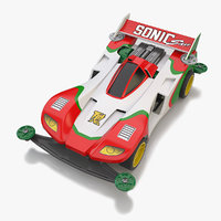 Sonic Saber (Remastered)