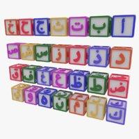 Arabic Alphabet Letters Blocks