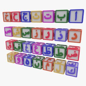 arabic alpahabet letters blocks 3D model
