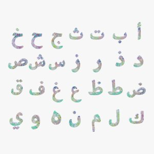 multicolor arabic alphabets letter 3D model