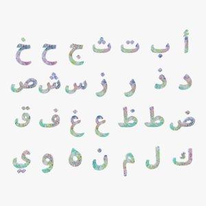 multicolor arabic alphabets letter 3D model