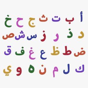 3D arabic colorful letters model