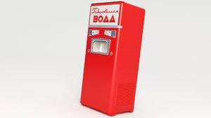 retro juice vending machine 3D model