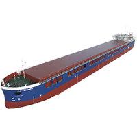 General Cargo Ship 140m