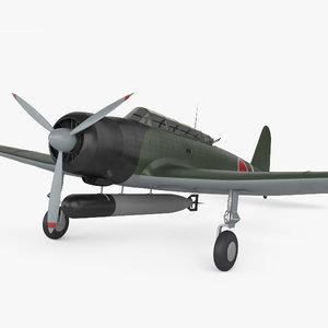 nakajima b5n b model