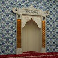 Mosque Altar - Mihrap
