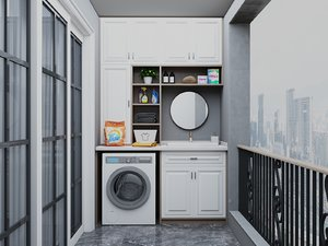 balcony laundry set model