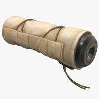 Silencer with Beige Cover