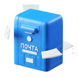 3D soviet post box model