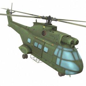 puma 3D model