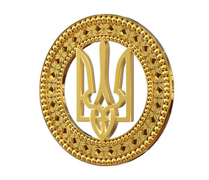 3D model emblem ukraine