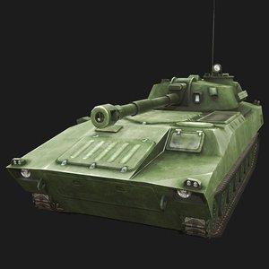 2s1 gvozdika model