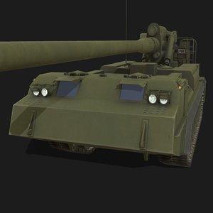 2s7 pion 3D model