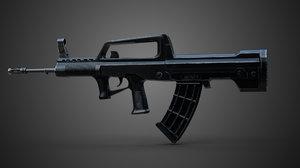 rifle 95 3D model