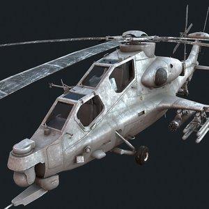 caic wz-10 3D
