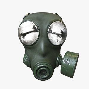 gas mask 3d c4d